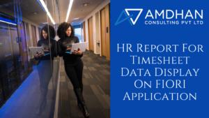 HR Report Fiori Application